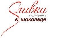 slivkinn.ru
